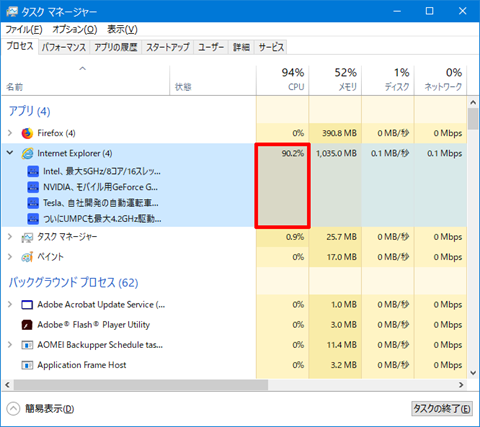 Cause-you-feel-Windows10-PC-is-slow-02