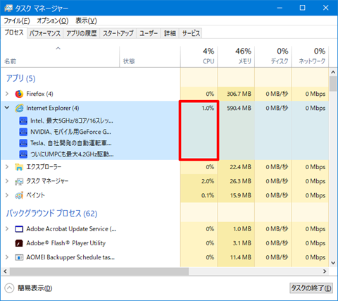 Cause-you-feel-Windows10-PC-is-slow-04