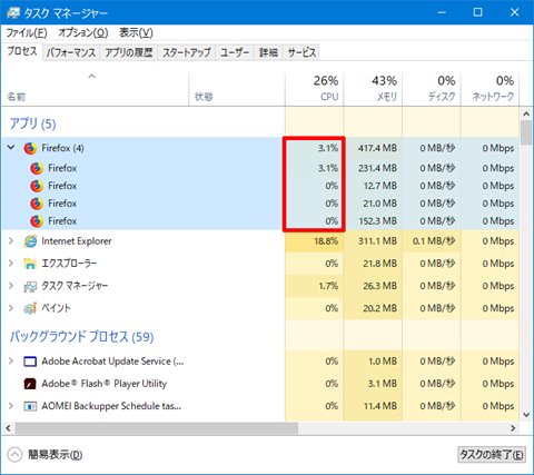 Cause-you-feel-Windows10-PC-is-slow-05