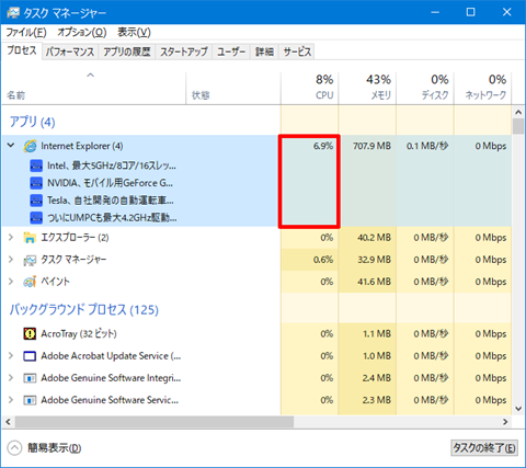 Cause-you-feel-Windows10-PC-is-slow-07