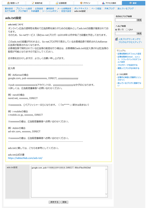 ads-txt-02