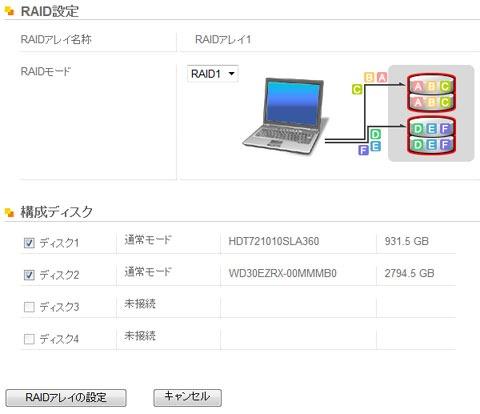 3TB-NAS-02