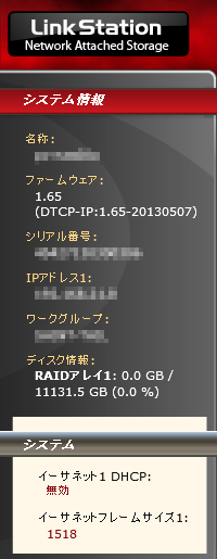 4TB-HDD-and-NAS-04