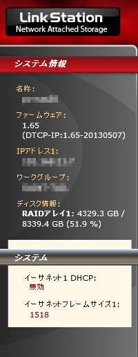4TB-HDD-and-NAS-05