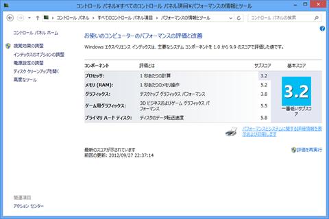 ASUS-C60M1-I-01