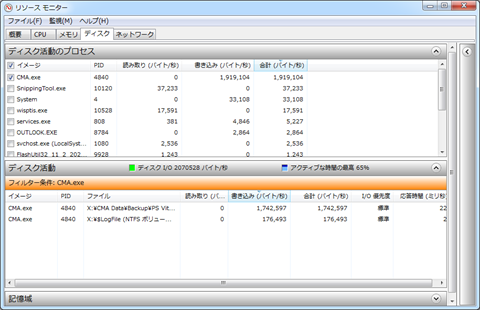 External-HDD-Sleep-Support-and-Random-access-Performance-05