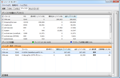 External-HDD-Sleep-Support-and-Random-access-Performance-06