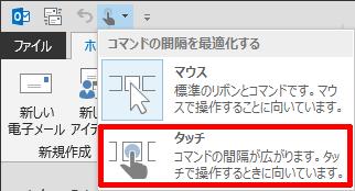 Illusion-to-Windows-Tablet-02