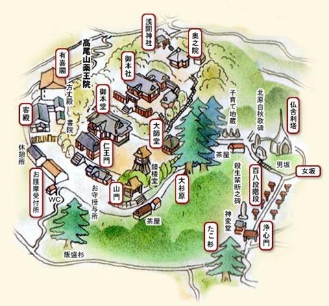 Mount-Takao-and-Yakuouin-04