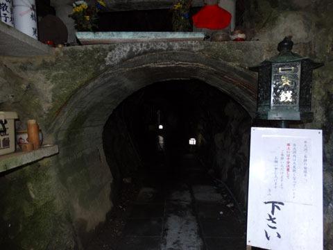 Mount-Takao-and-Yakuouin-14