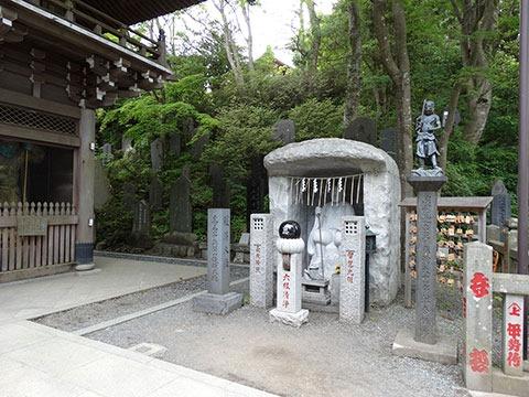 Mount-Takao-and-Yakuouin-24