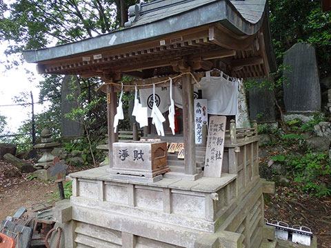 Mount-Takao-and-Yakuouin-33