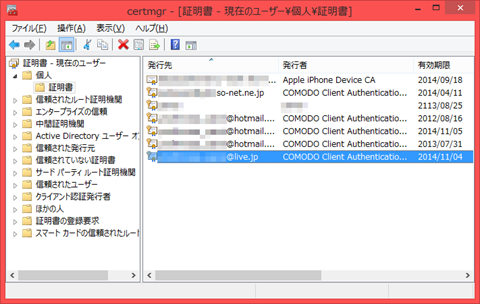 Outlook-com-and-iOS-S-MIME-04