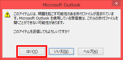 Outlook-com-and-iOS-S-MIME-32