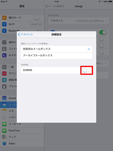 Outlook-com-and-iOS-S-MIME-44