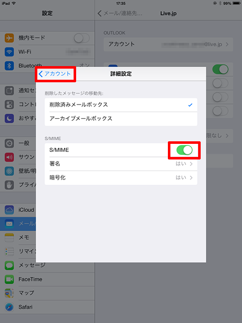 Outlook-com-and-iOS-S-MIME-48