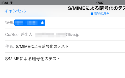 Outlook-com-and-iOS-S-MIME-50