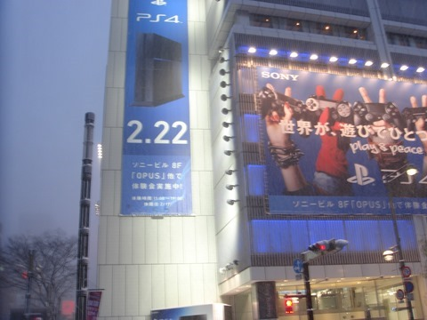 PS4-experience-meeting-on-Sony-building-01