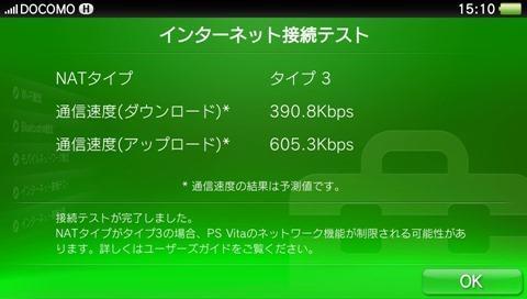 Rakuten-broadband-LTE-and-bmobile-SIM-2nd-01