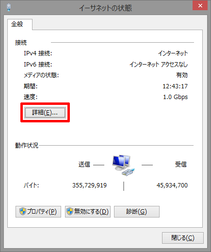 Remote-Desktop-Server-1st-04