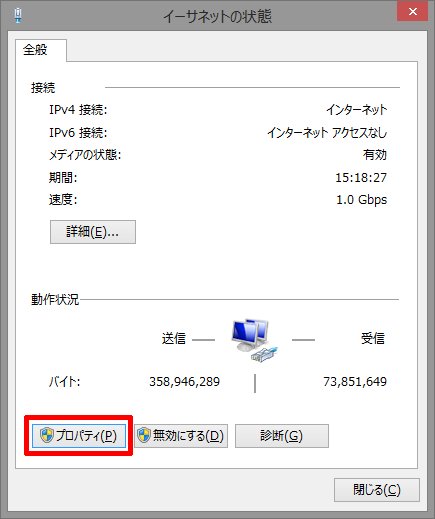 Remote-Desktop-Server-1st-06