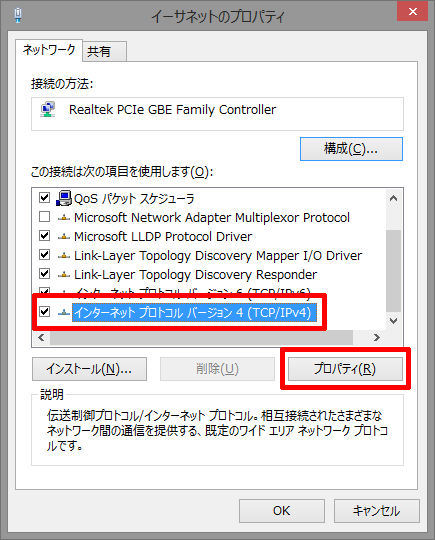 Remote-Desktop-Server-1st-07