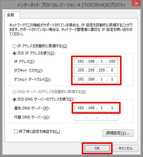 Remote-Desktop-Server-1st-09