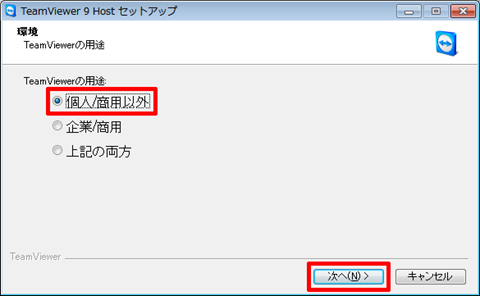 Remote-Desktop-Server-2nd-03