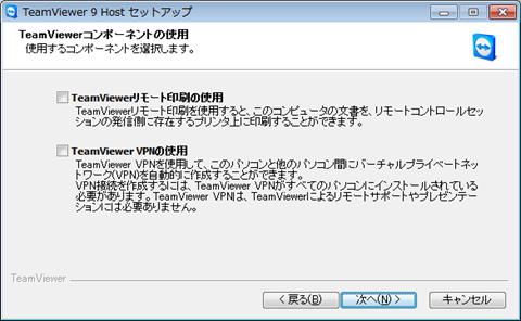 Remote-Desktop-Server-2nd-05