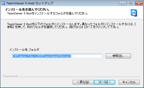 Remote-Desktop-Server-2nd-06