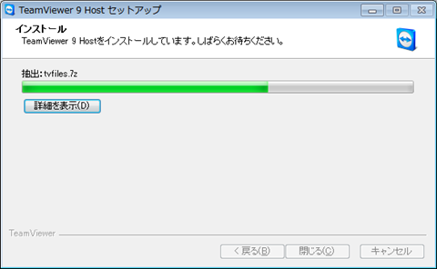 Remote-Desktop-Server-2nd-08