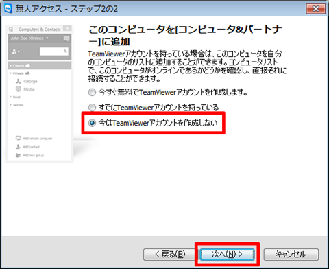 Remote-Desktop-Server-2nd-13
