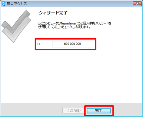 Remote-Desktop-Server-2nd-14