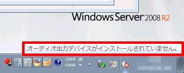 Remote-Desktop-Server-6th-01