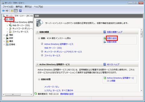Remote-Desktop-Server-6th-02