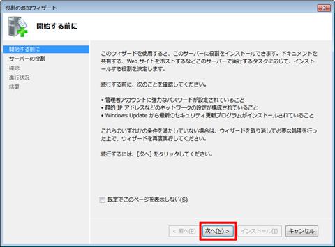 Remote-Desktop-Server-6th-03