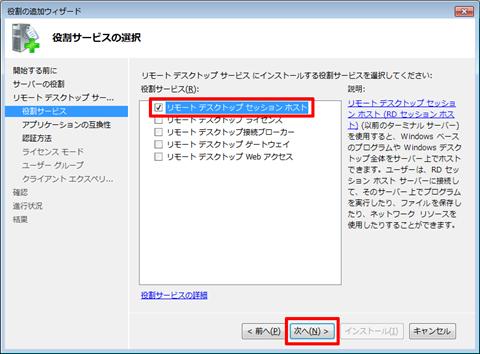 Remote-Desktop-Server-6th-06