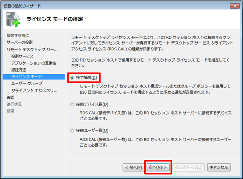 Remote-Desktop-Server-6th-09