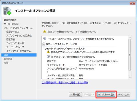 Remote-Desktop-Server-6th-12