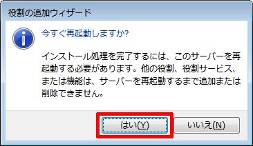 Remote-Desktop-Server-6th-15