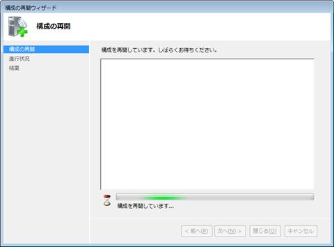 Remote-Desktop-Server-6th-16