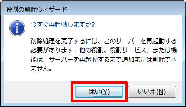 Remote-Desktop-Server-6th-25