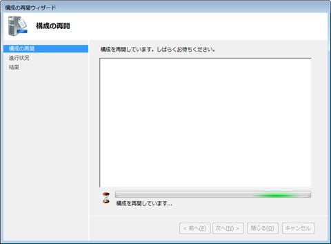 Remote-Desktop-Server-6th-26