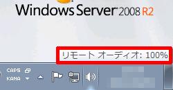 Remote-Desktop-Server-6th-28