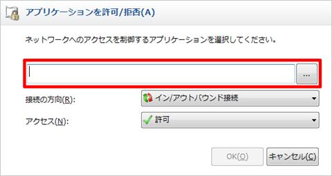 Remote-Desktop-Server-6th-36
