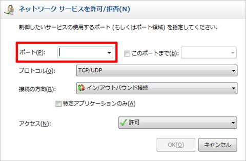 Remote-Desktop-Server-6th-37