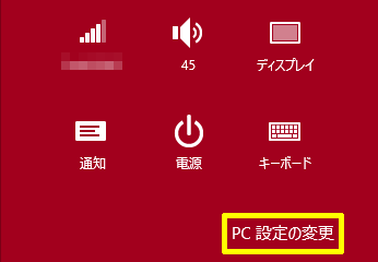 Tethering-with-Venue8Pro-1st-07