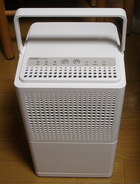 Usefulness-of-Small-Dehumidifier-01