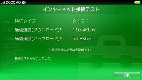 WiMAX-and-HIKARI-Portable-01