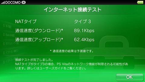 WiMAX-and-HIKARI-Portable-03